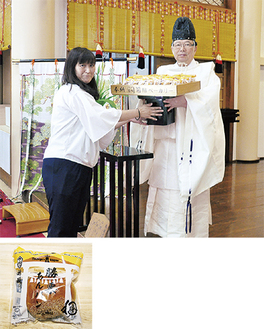 稲毛神社への奉納の様子(上)とこだわりの包装袋