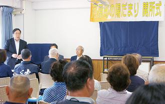 開所式で挨拶する鏑木委員長(左)
