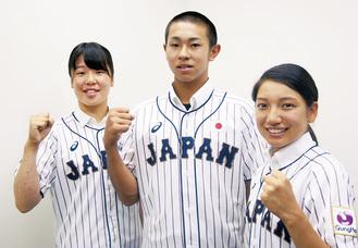 世界での活躍を誓う田中選手、金井選手、清水選手(右から)