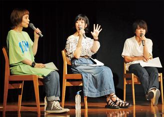 (右から)吉川さん、宮崎さん、松岡さん