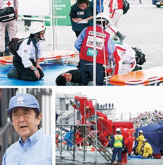 川崎DMATによる応急医療訓練(上)挨拶をする安倍首相(左下)塩素漏えいを想定した特殊災害対応訓練(右下)