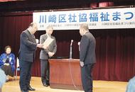 地域の貢献者を表彰