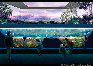 2020年開館予定の水族館(イメージ)