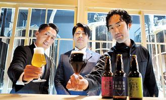 主人・岩澤さん(中央)を囲む番頭・田村さん(左)と醸造技師・田上さん