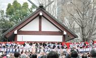 節分祭で「福は内」
