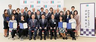 福田市長(前列中央)を囲む代表者ら