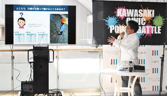 データをもとに川崎の魅力をプレゼンする発表者