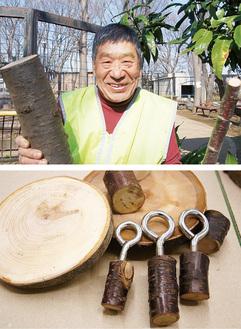 倒木の枝を持ち笑顔の成川会長(上)とバードコールとコースター