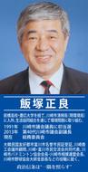 川崎の文化復活・再生を!