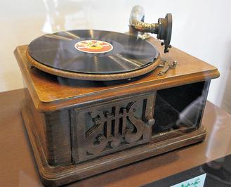 無ラッパ型蓄音器「ユーホン1号」