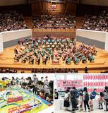 「ミューザの日」コンサート