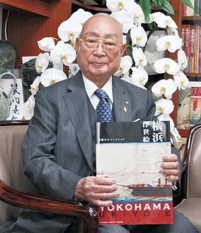 出版した本を手にする斎藤さん。書店などで取り扱っているという