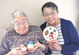 95歳の母、娘と作品展