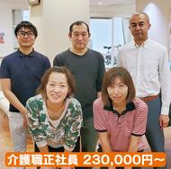 JR東日本関連企業育休・時短勤務も充実