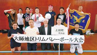 優勝旗を手に笑顔の上田町メンバー
