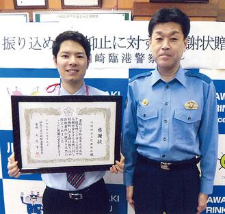 感謝状を手にする佐藤さん(左)と大竹署長