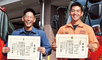 表彰状を手に笑顔の福永さん(右)と丸山さん