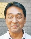 石塚 昌夫さん