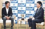 歓談する望月選手(左)と福田市長