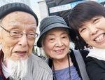 さいたまゴールド・シアターの俳優さんと2018年10月 横浜にて