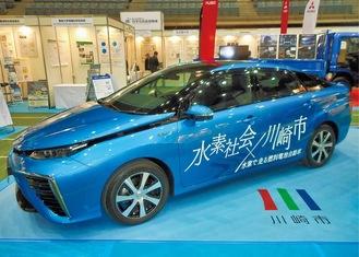 燃料電池自動車「MIRAI」