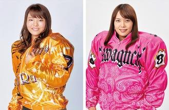 佐藤摩弥選手(右)と片野利沙選手