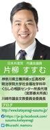 羽田新ルート・「被害想定」示し市民に判断あおげ