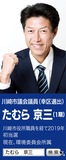 災害時の避難について「川崎市からのお願い!」