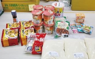 提供される食糧の一例