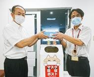 郵便局がマスク寄贈