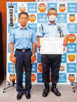 林さん(右)と青山署長=川崎署提供