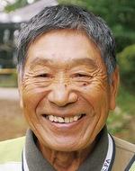 成川 七郎さん