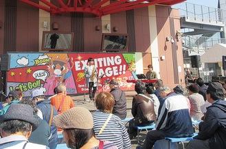 昨年のかわさき市民祭りでのステージ=商店街提供