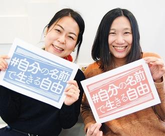 岡田さん(右)と堀田さん