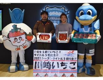 記念写真に納まる関係者(左からカブレラ、小泉さん、上原さん、ふろん太)。