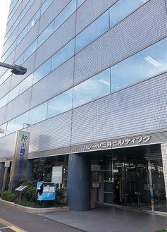 パレール三井ビル
