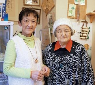 竹内サチコさん(右)と尚美さん