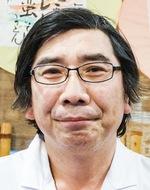 須山 守さん