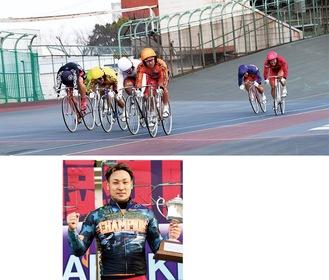 し烈なレースを繰り広げる選手たち(上)と優勝候補筆頭の郡司浩平選手(C)(公財)JKA
