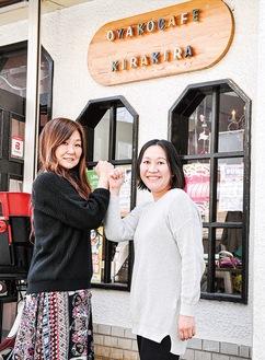 尾本さんから店を受け継ぐ倉林さん(左から)