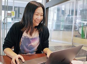 現在はオンラインを中心に活動する岡田さん