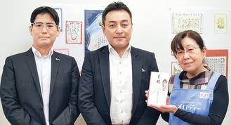 (左から)新川崎RCの川村拓矢幹事、松木会長、木村理事長