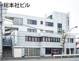 「やすらぎホール中原屋」ワンデイ(1日葬)4万円〜