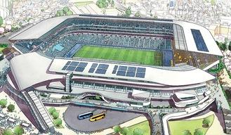球技専用スタジアムのイメージ  川崎市提供