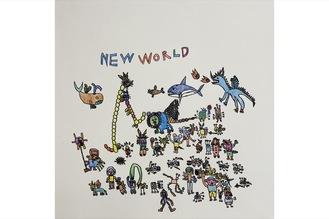 山内健資さん『NEW WORLD』