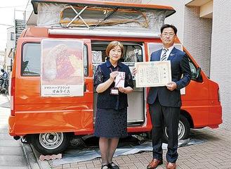 小川暁美施設長と山崎会長(左から)