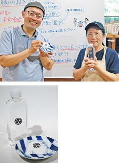 岩さん(左)と田邊さんが手がけた塩作りキット