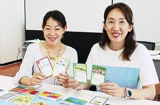 ボードゲームの作成を目指す裕子さん(左)と千穂さん