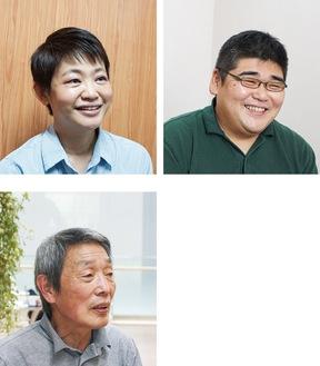 山中さん、城谷さん、竹内さん(左上から時計回り)