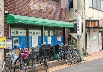 桜本商店街内に開設される「さらん」